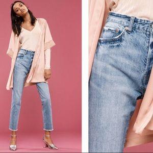H&M Vintage Slim Raw Hem Light Wash Jeans